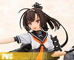 PV5746 1/7 Akizuki (PVC)