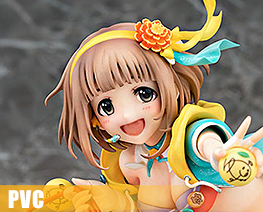 PV9669 1/8 Kitami Yuzu Citron Days Version (PVC)