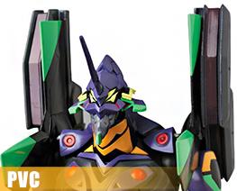 PV9779  EVA-13 (PVC)