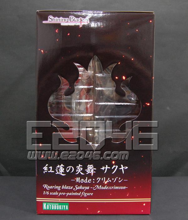 Sakuya (PVC)