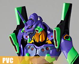 PV9829  初号机 (PVC)