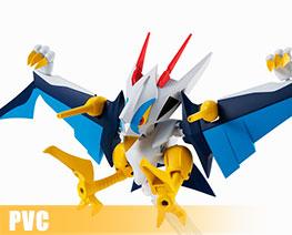 PV8948  空神丸 (PVC)