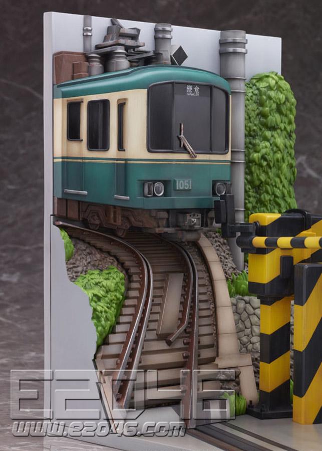 Sakurajima Mai Enoshima Electric Railway  (PVC)