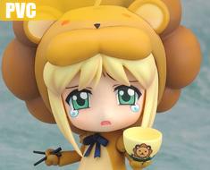 PV0425  SD Saber Lion (PVC)