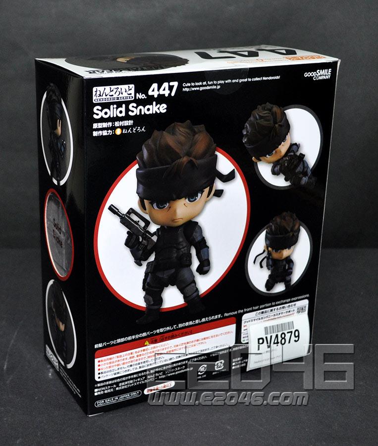 Nendoroid Solid Snake (PVC)