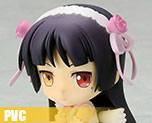 PV3941 SD Holy Angel Kamineko (PVC)
