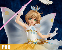 PV8881 1/7 Kinomoto Sakura Hello Brand New World Version (PVC)