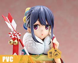 PV11601 1/7 Shima Rin Furisode Version (PVC)