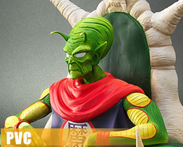 PV12096  Dragon Ball Allies King Piccolo Special Color  Version (PVC)