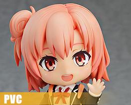 PV11204  Nendoroid Yuigahama Yui (PVC)