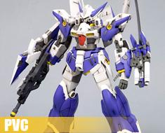 PV0455 1/100 PTX-015R Wild Wurger (PVC)