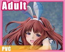 PV12805 1/4 Maria Sister Bunny Girl Version (PVC)
