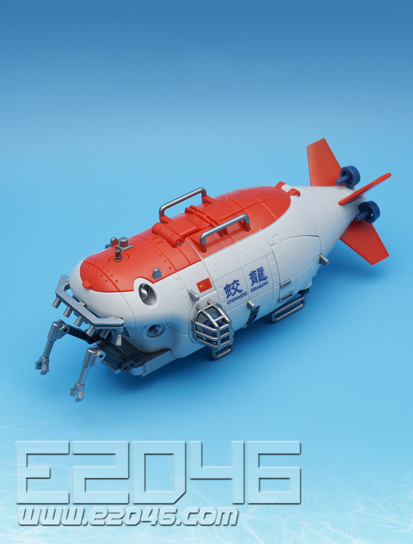 Jiaolong Deep Sea Manned Submersible Transformable Toy (PVC)