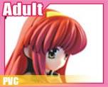 PV0142  Yagami Yuu (PVC)