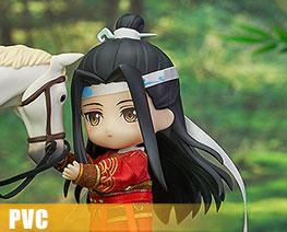 PV11874  Nendoroid Doll Lan Wangji Qishan Night-Hunt Version (PVC)