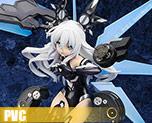 PV5465 1/7 Black Heart (PVC)