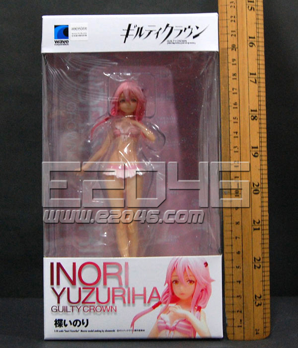 Yuzuriha Inori (PVC)
