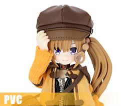 PV12426 1/12 Raia Brown Version (PVC)