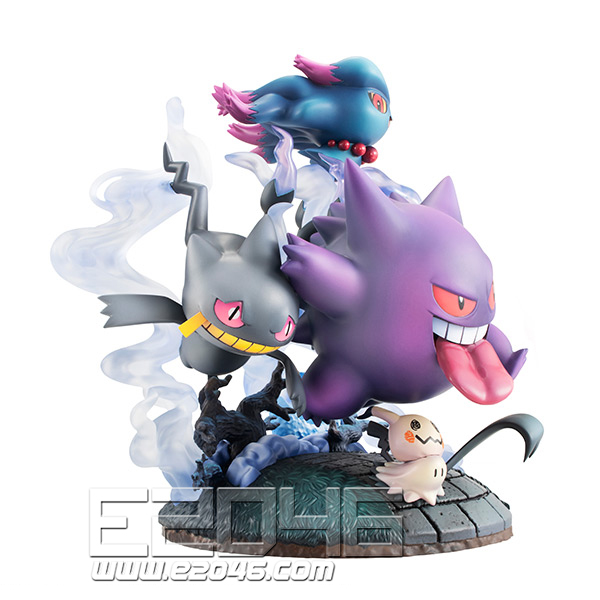 Ghost Type All Gathering (PVC)