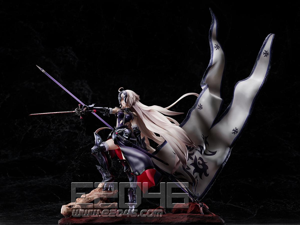 Jeanne d Arc Alter Ryuu no Majo Version (PVC)