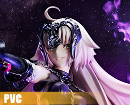 PV10175 1/7 Jeanne d Arc Alter Ryuu no Majo Version (PVC)