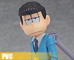 PV6140  Figma Ichimatsu Matsuno (PVC)