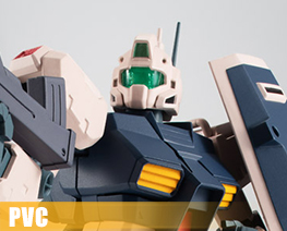 PV9548  RGM-79C GM Kai Version (PVC)
