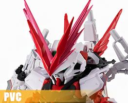 PV11144  Gundam Astray Red Dragon (PVC)