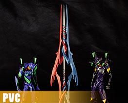 PV12305  Spear of Gaius (PVC)