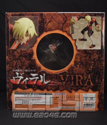 Viral (PVC)