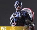 PV5662  Captain America (PVC)