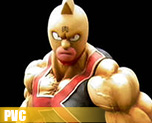 PV4463  Kinnikuman KIN Suit Original Color Version (PVC)