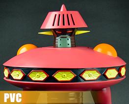 PV10476  Saucer Beast Domudomu (PVC)