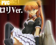 PV0328 1/7 明日香哥德萝莉服 (PVC)