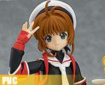 PV5619  Figma Kinomoto Sakura School Uniform Version (PVC)