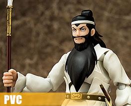 PV7738  Figma Guan Yu (PVC)
