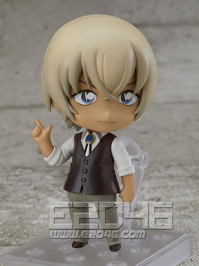 Nendoroid Toru Amuro (PVC)