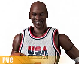 PV10684  Michael Jordan (PVC)