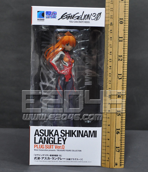 Shikinami Asuka Langley (PVC)
