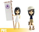 PV1589  P Chara Summer Wars Shinohara Natsuki(PVC)
