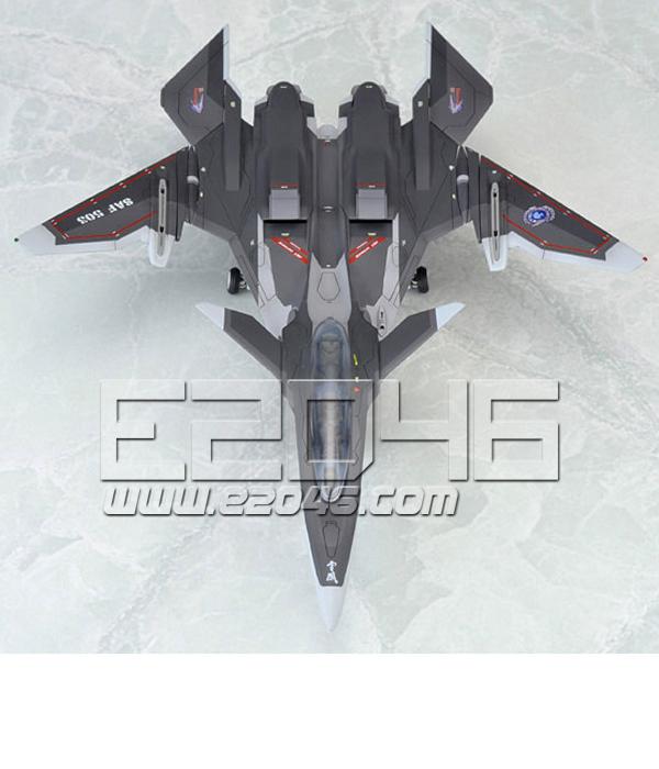 FFR-41MR Mave Yukikaze  (PVC)