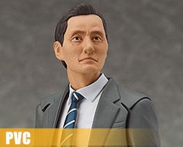 PV7583  Figma Goro Inogashira Yutaka Matsushige Version (PVC)