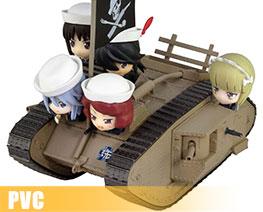 PV9046  Mk.IV Tank Ending Version (PVC)