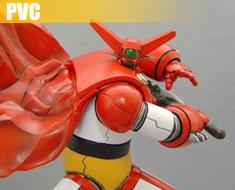 PV0292  Getter 1 (PVC)