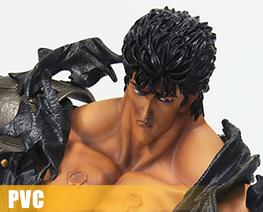 PV11298  Kenshiro Bust (PVC)