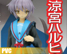 PV0091 1/10 Yuki Nagato (PVC)