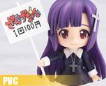 PV0835  Nendoroid Zange (PVC)