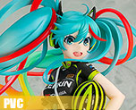 PV7174 1/7 Racing Miku 2016 Team Ukyo Version (PVC)