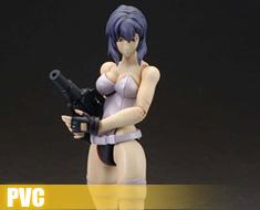 PV0134  Motoko Kusanagi Full Action (PVC)