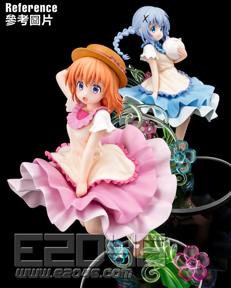 Baodeng Love Flower Summer Version (PVC)